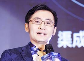 Allen Qu